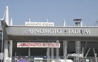 20100322_ajinomoto_stadium_3