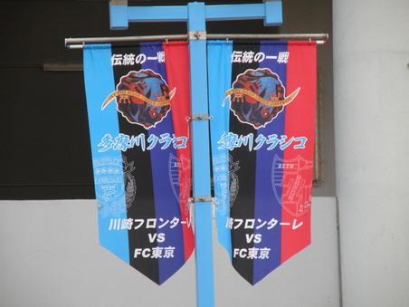 20100404_todoroki_01_baner00