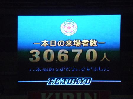 20100410_ajisuta_11_keijiban