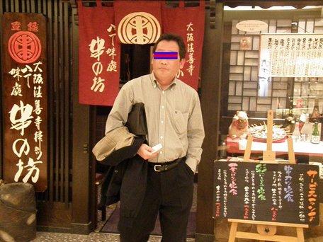 20100424_14_tennoji_he_part10_kushi