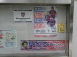 20100530_fukagawa02_keiziban03