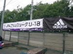 20100530_fukagawa06_bakusuta03