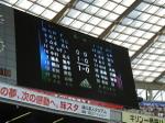 20100606_ajisuta19_kimu_goal02