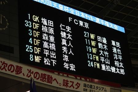 20100905b_ajisuta02_senpatsu_185027