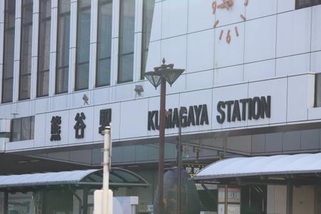 20101225_kumagaya01_eki01