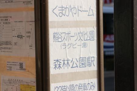 20101225_kumagaya01_eki03