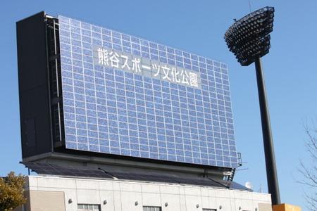 20101225_kumagaya06_denkokeiziban_u